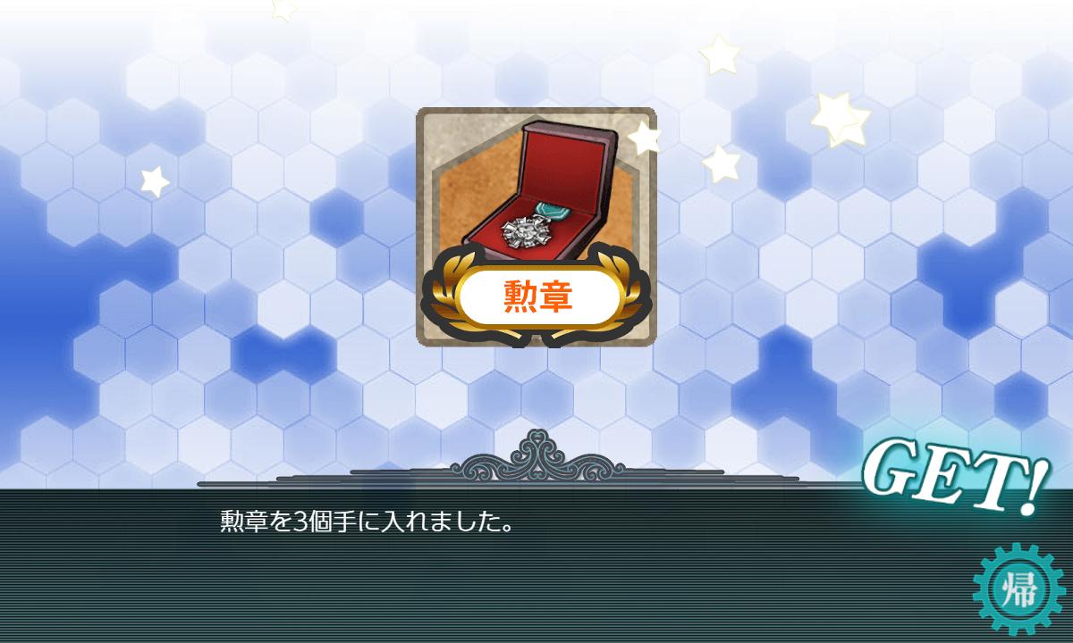 f:id:yurichu:20200322002106p:plain