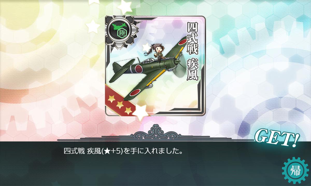 f:id:yurichu:20200322002348p:plain