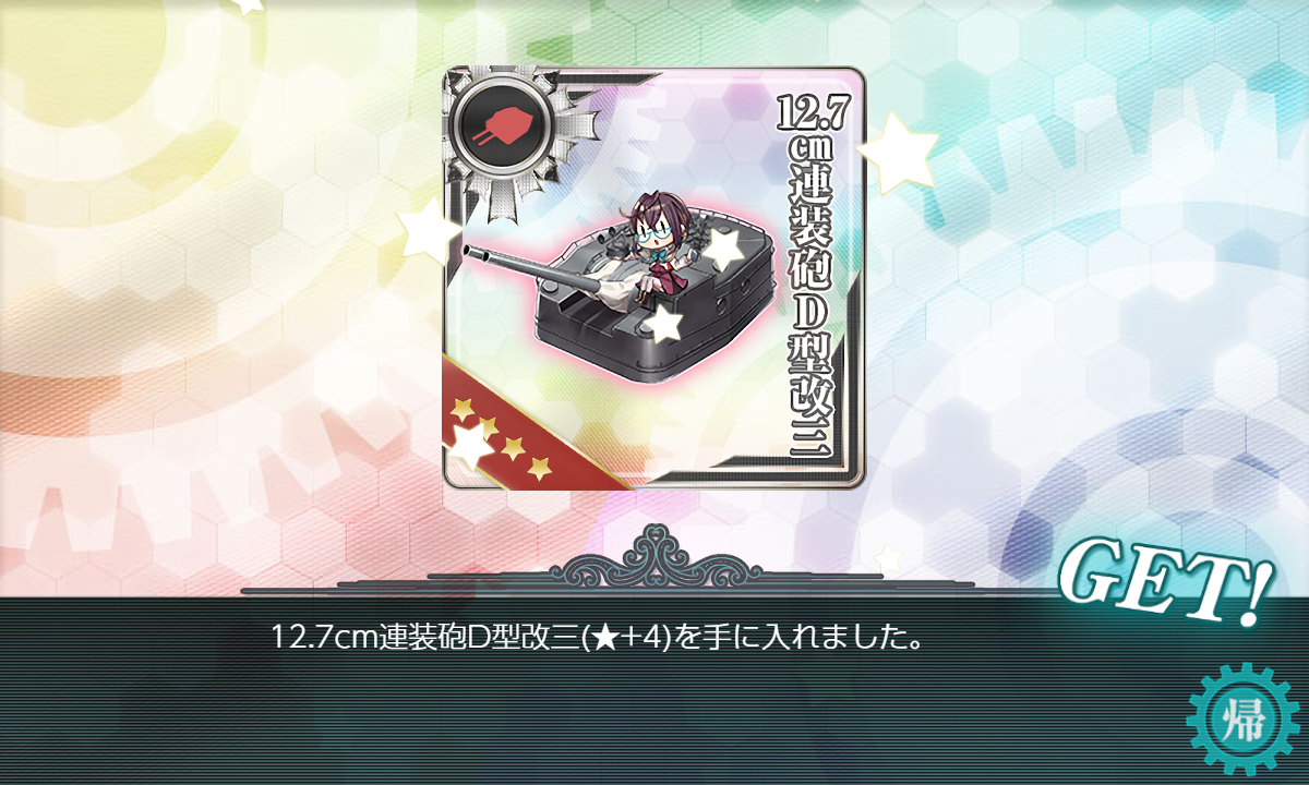 f:id:yurichu:20200322002410p:plain