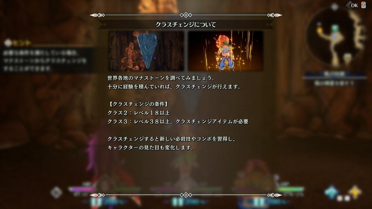 f:id:yurichu:20200426231942j:plain