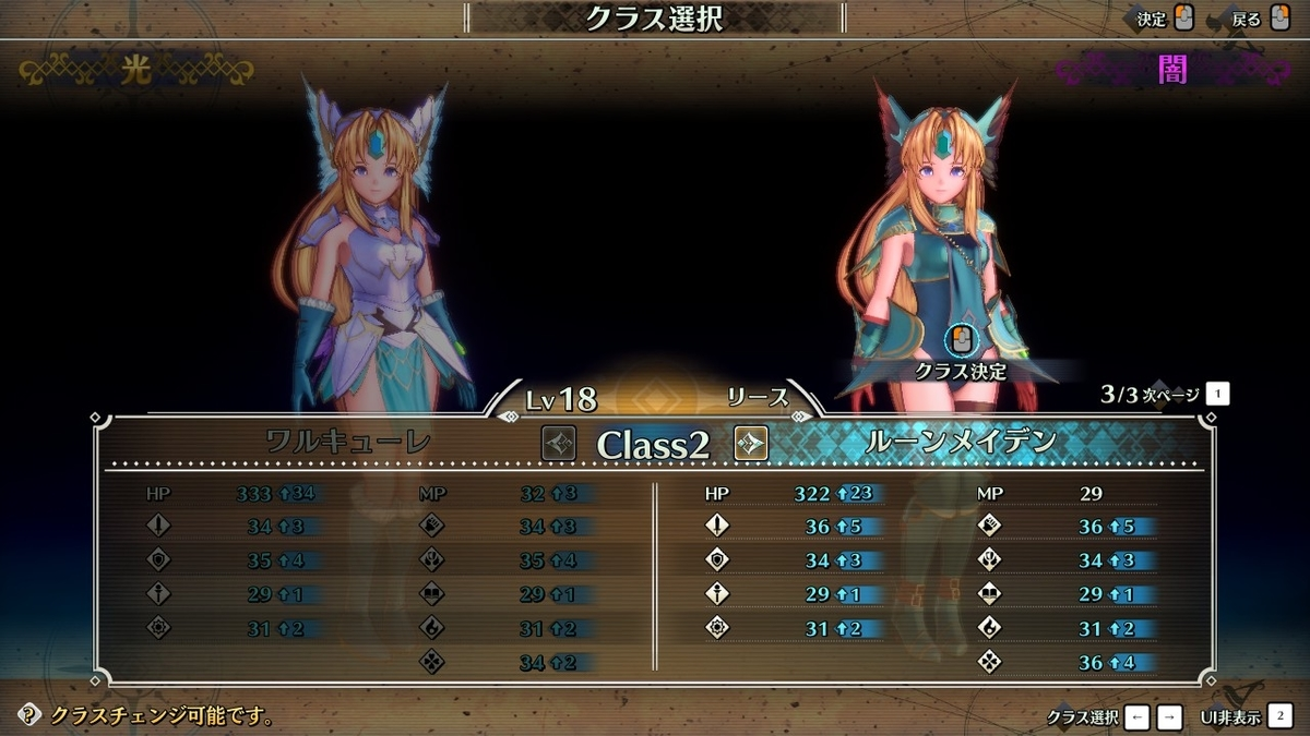 f:id:yurichu:20200426233211j:plain