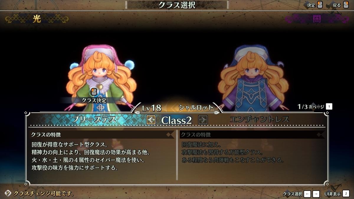 f:id:yurichu:20200426233706j:plain