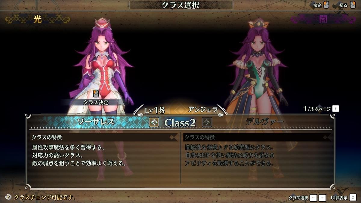 f:id:yurichu:20200426233729j:plain