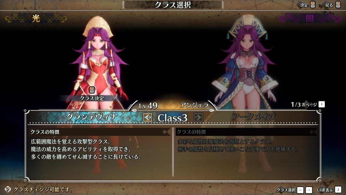 f:id:yurichu:20200429234402j:plain