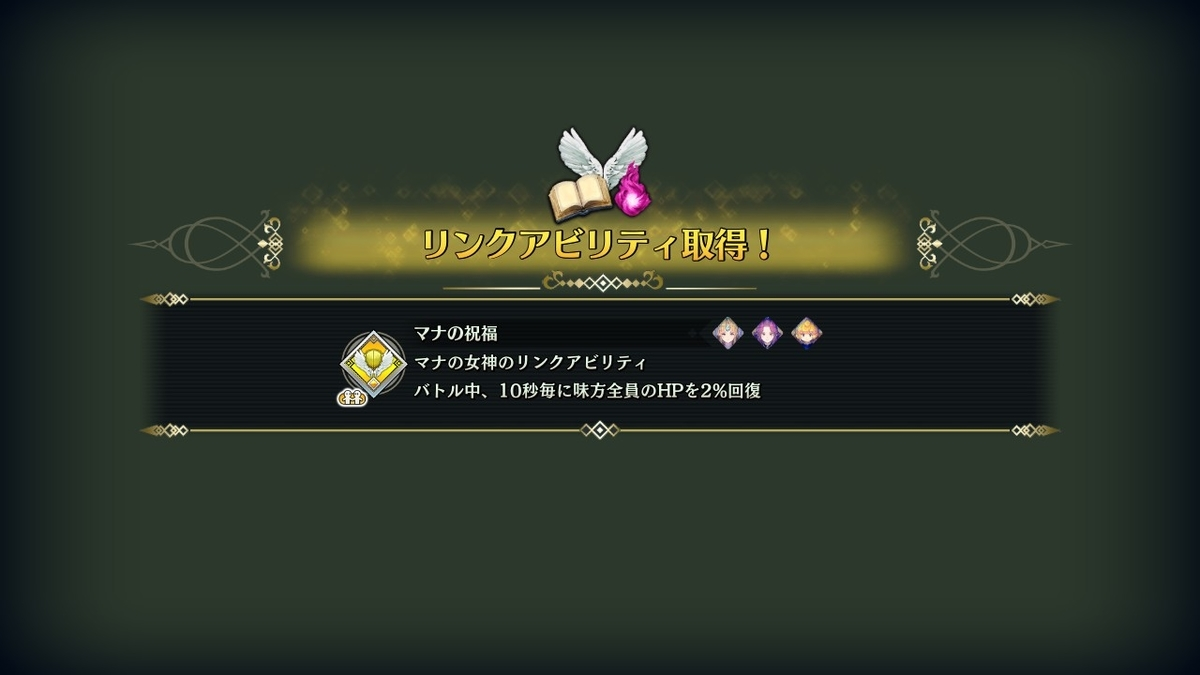 f:id:yurichu:20200430000354j:plain