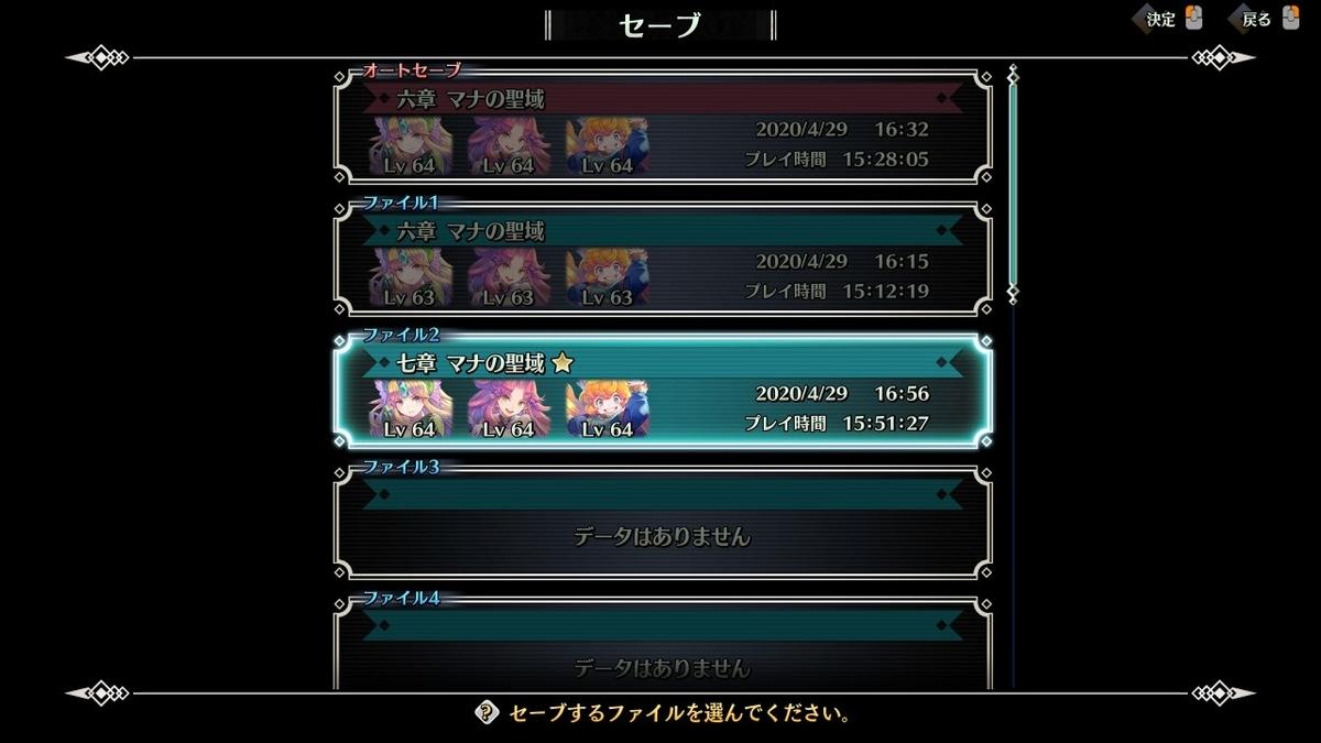 f:id:yurichu:20200430000424j:plain