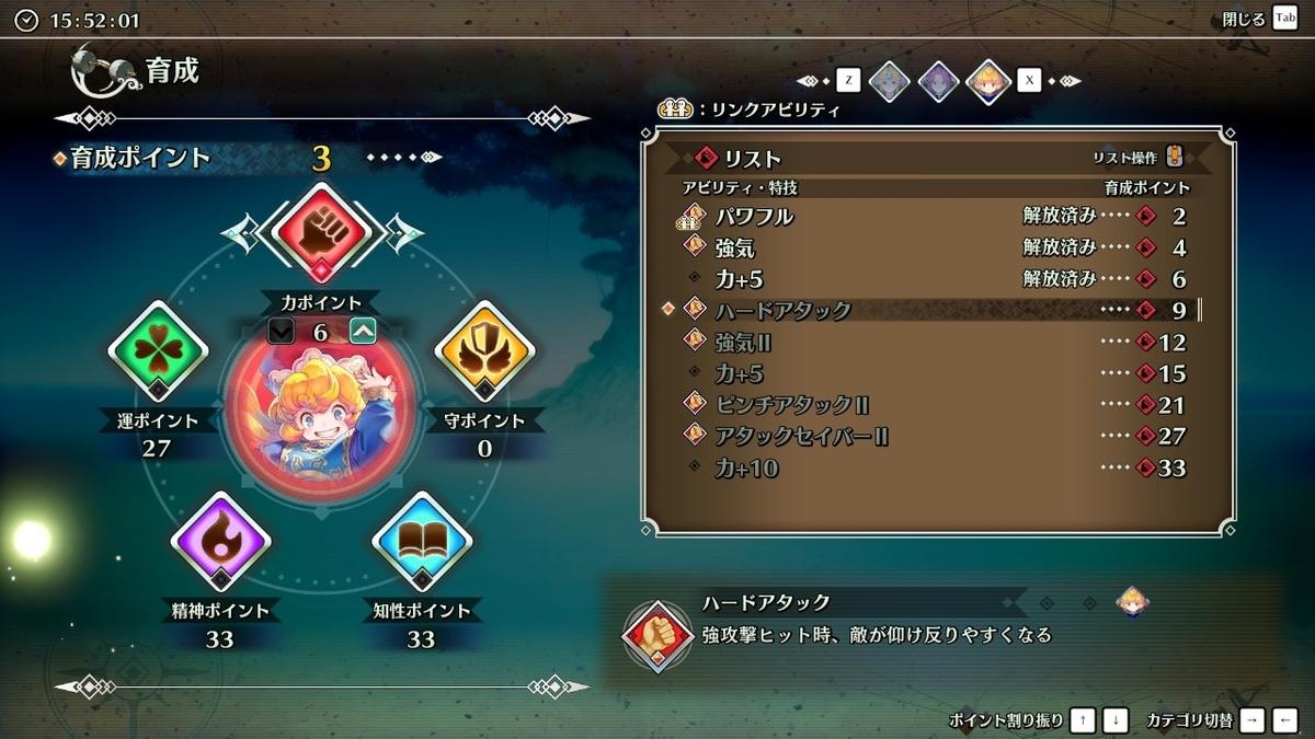 f:id:yurichu:20200430002355j:plain