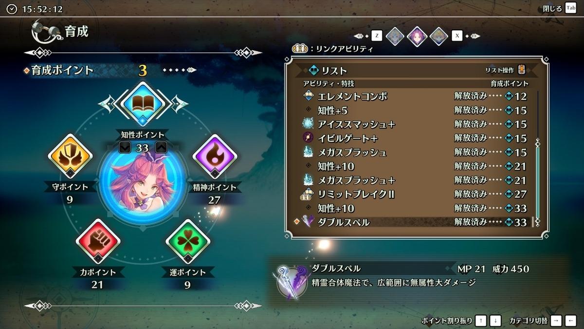 f:id:yurichu:20200430002723j:plain