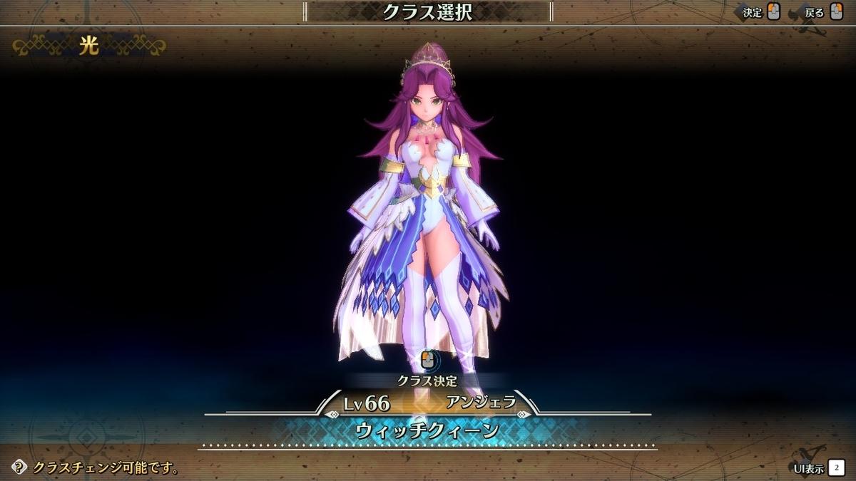 f:id:yurichu:20200502010033j:plain