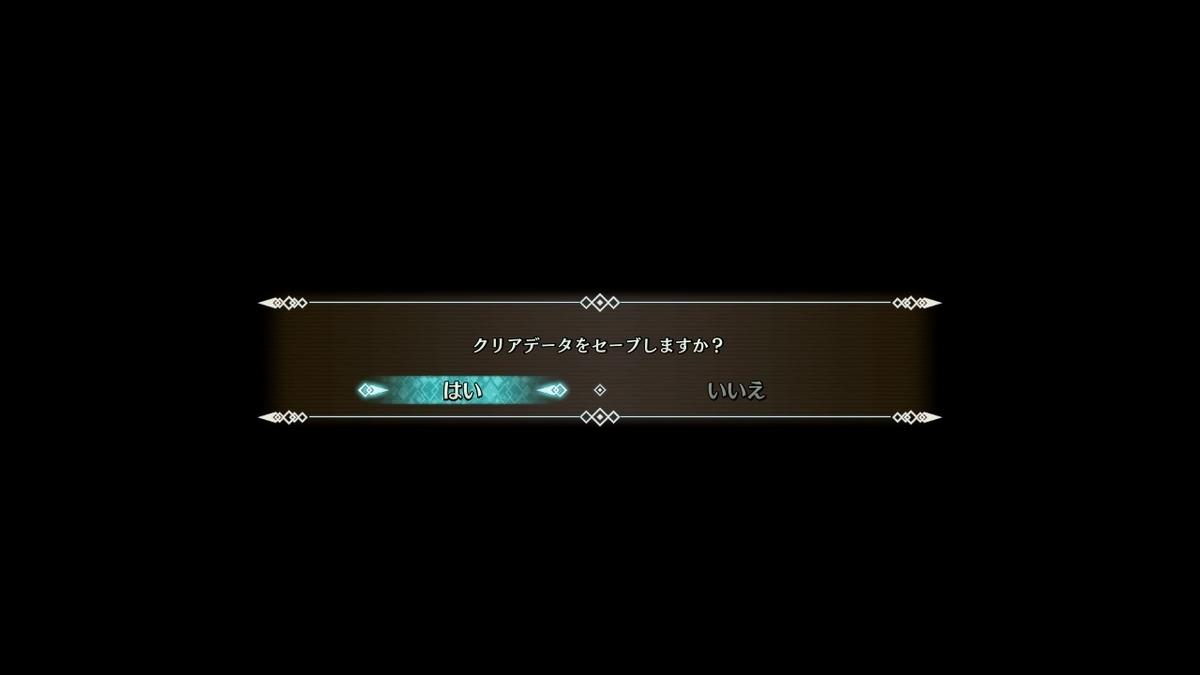f:id:yurichu:20200502011830j:plain
