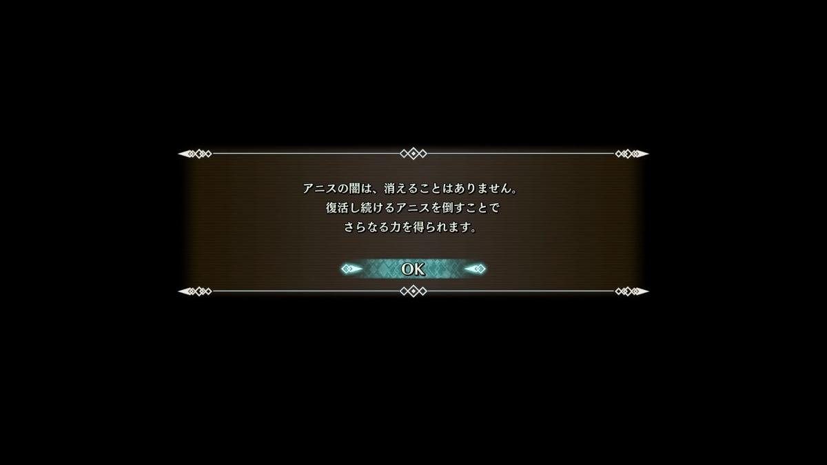 f:id:yurichu:20200502011846j:plain