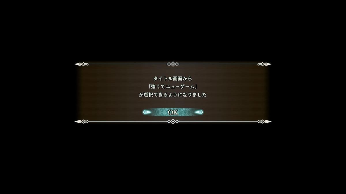 f:id:yurichu:20200502011902j:plain