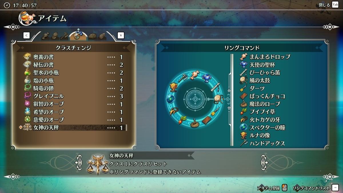 f:id:yurichu:20200502012649j:plain