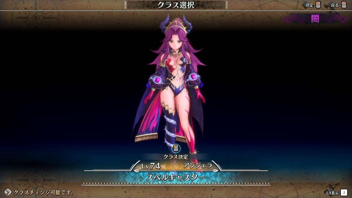 f:id:yurichu:20200503001827j:plain