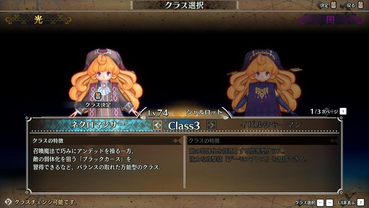 f:id:yurichu:20200503002528j:plain