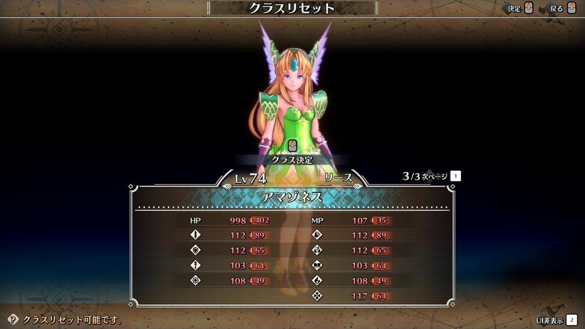 f:id:yurichu:20200503002850j:plain