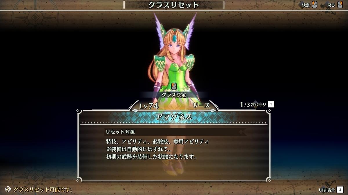 f:id:yurichu:20200503002904j:plain
