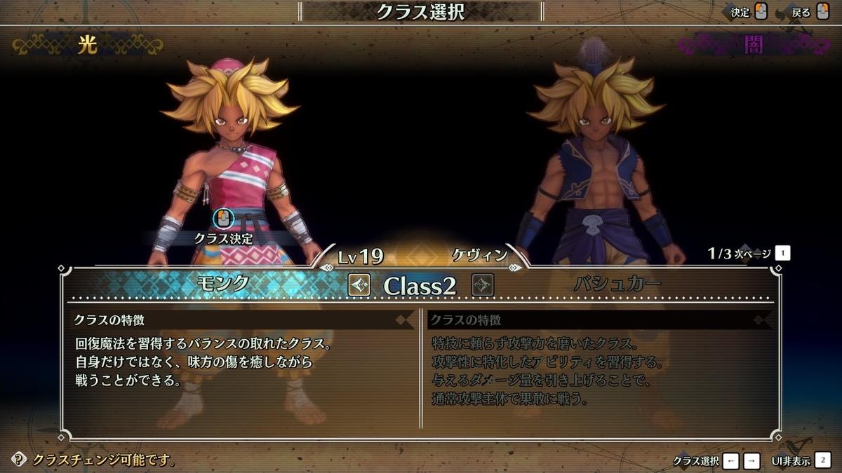 f:id:yurichu:20200503004121j:plain