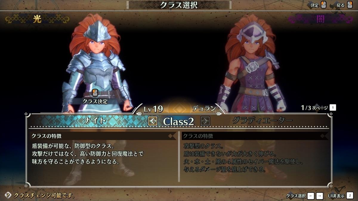 f:id:yurichu:20200503004131j:plain