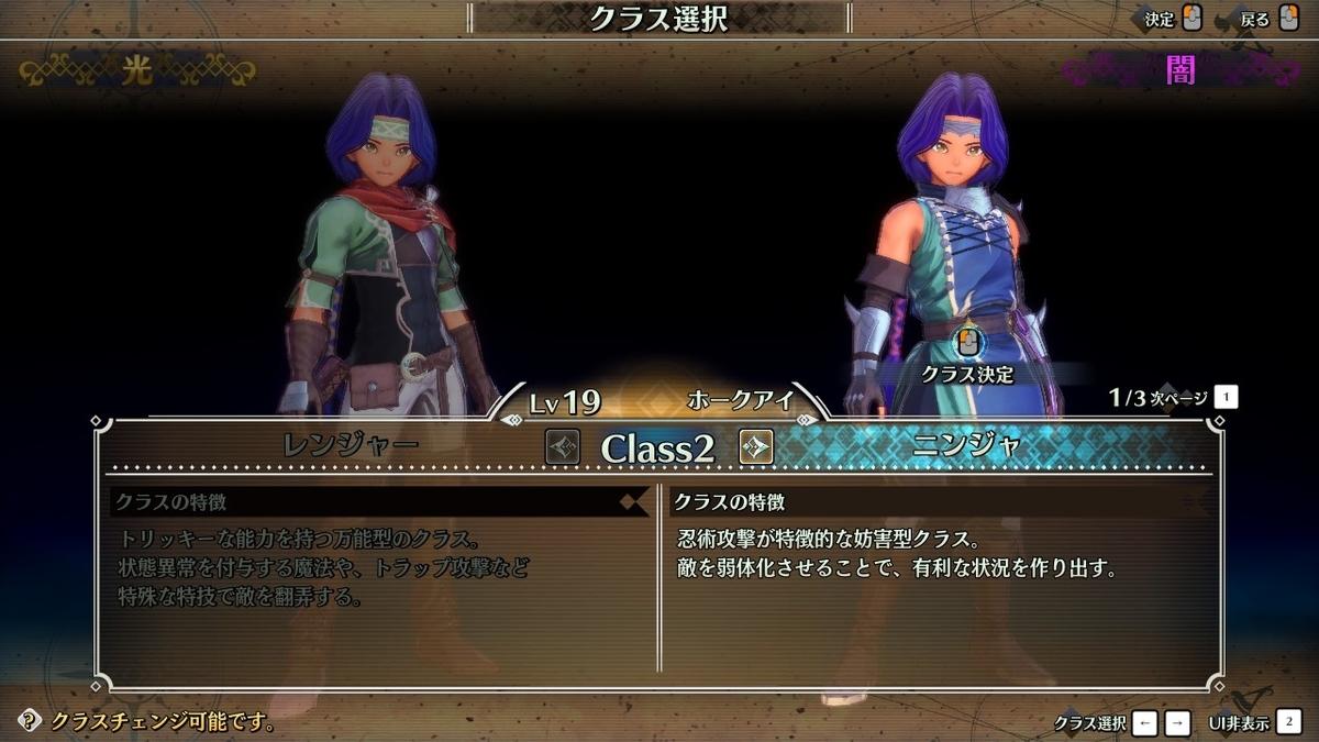 f:id:yurichu:20200503004143j:plain