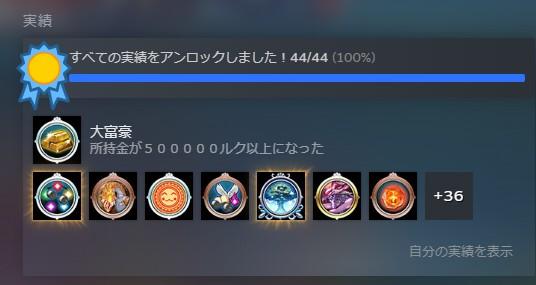 f:id:yurichu:20200507204600j:plain