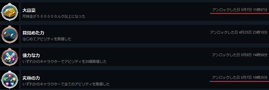 f:id:yurichu:20200507205502j:plain