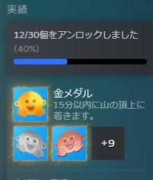 f:id:yurichu:20200621002003j:plain