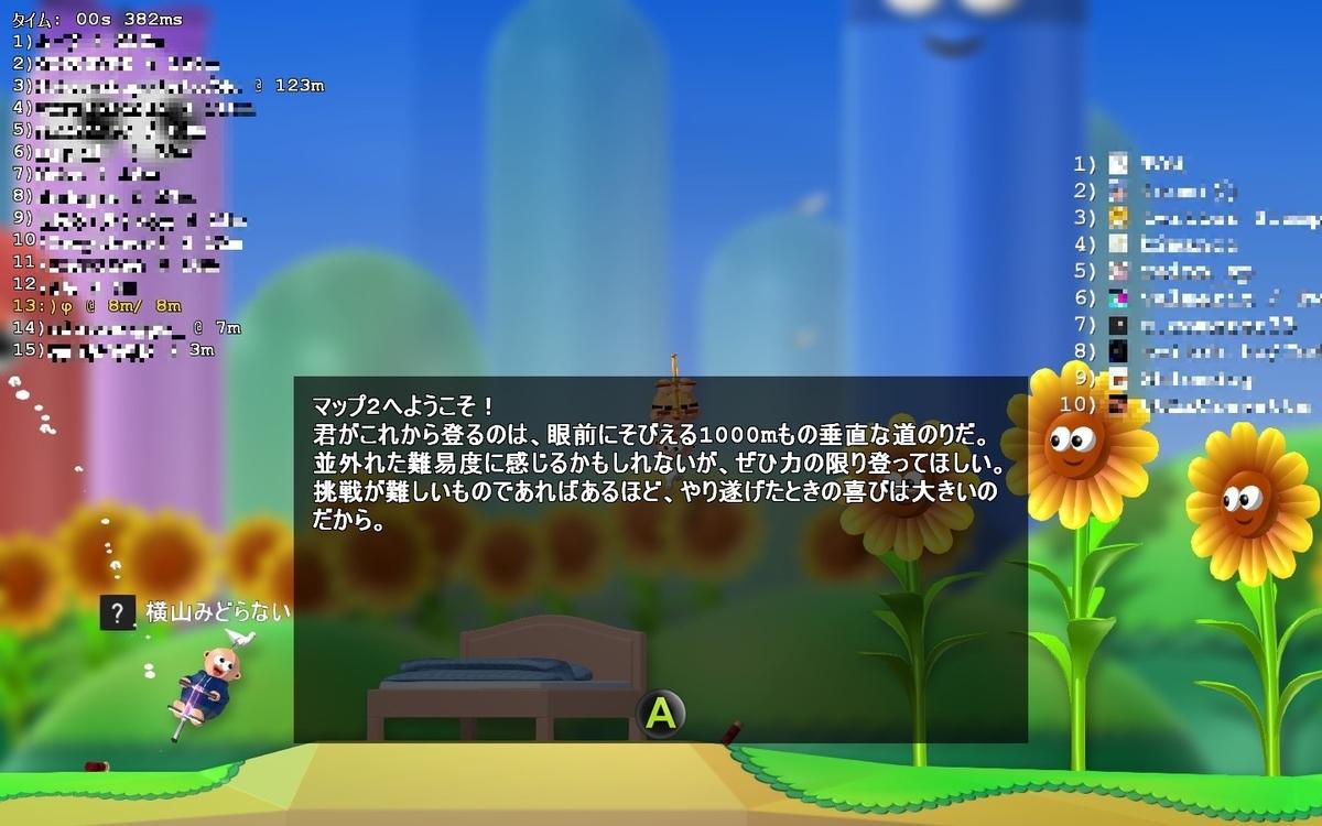 f:id:yurichu:20200627010911j:plain