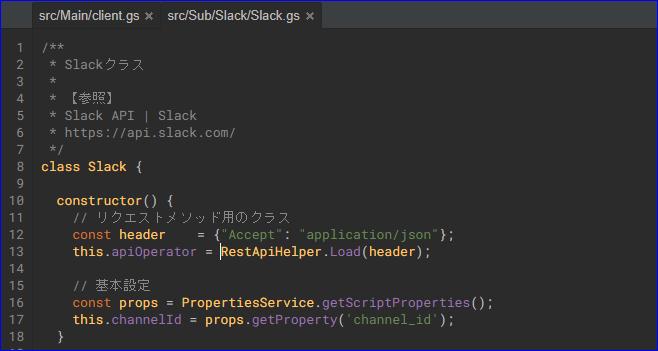 Chromeの拡張機能でDarculaを選択
