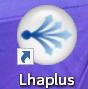 LhaPlusのアイコン