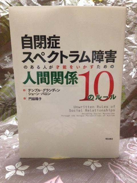 f:id:yurico15:20161024010216j:plain