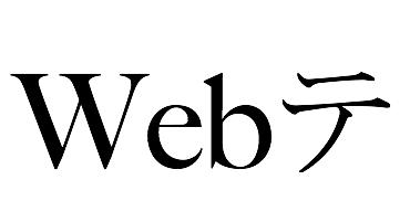 f:id:yurico1728:20170104134622p:plain