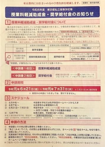 f:id:yuricomama:20200102212942j:plain