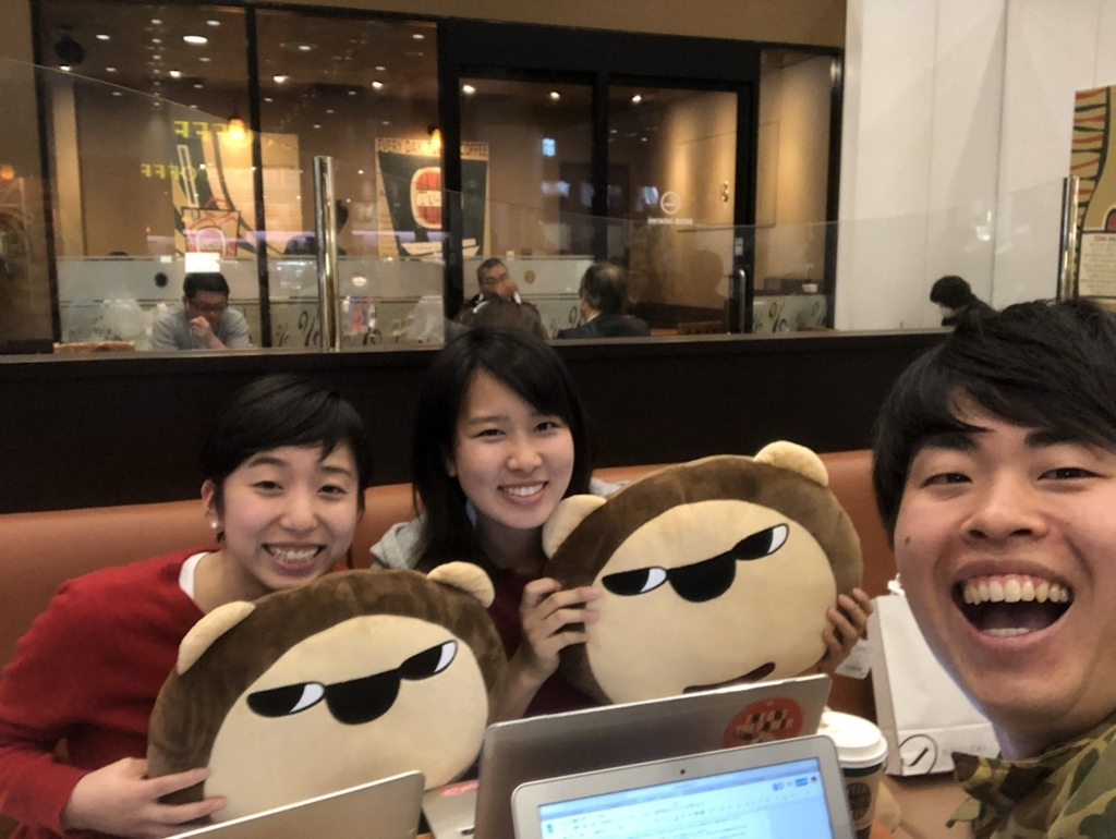 f:id:yurie-takeshita:20180404220740j:plain