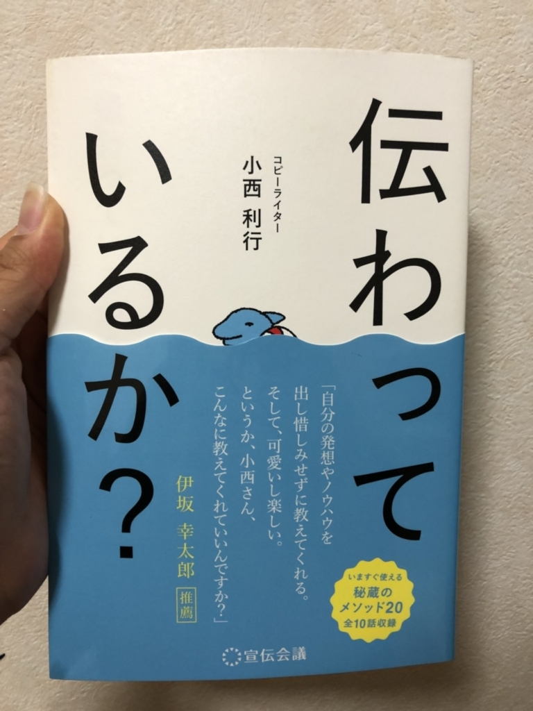 f:id:yurie-takeshita:20180404223030j:plain