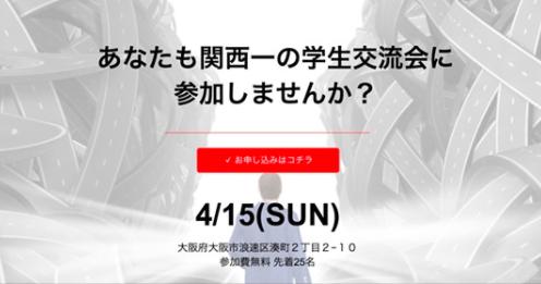 f:id:yurie-takeshita:20180415234826p:plain