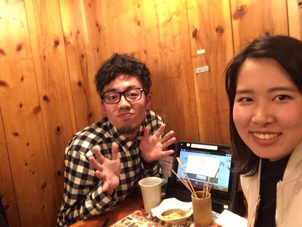 f:id:yurie-takeshita:20180428231809j:plain