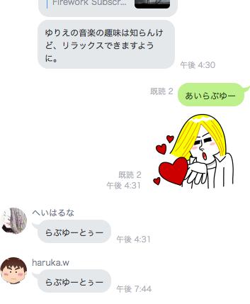 f:id:yurie-takeshita:20180515221226p:plain