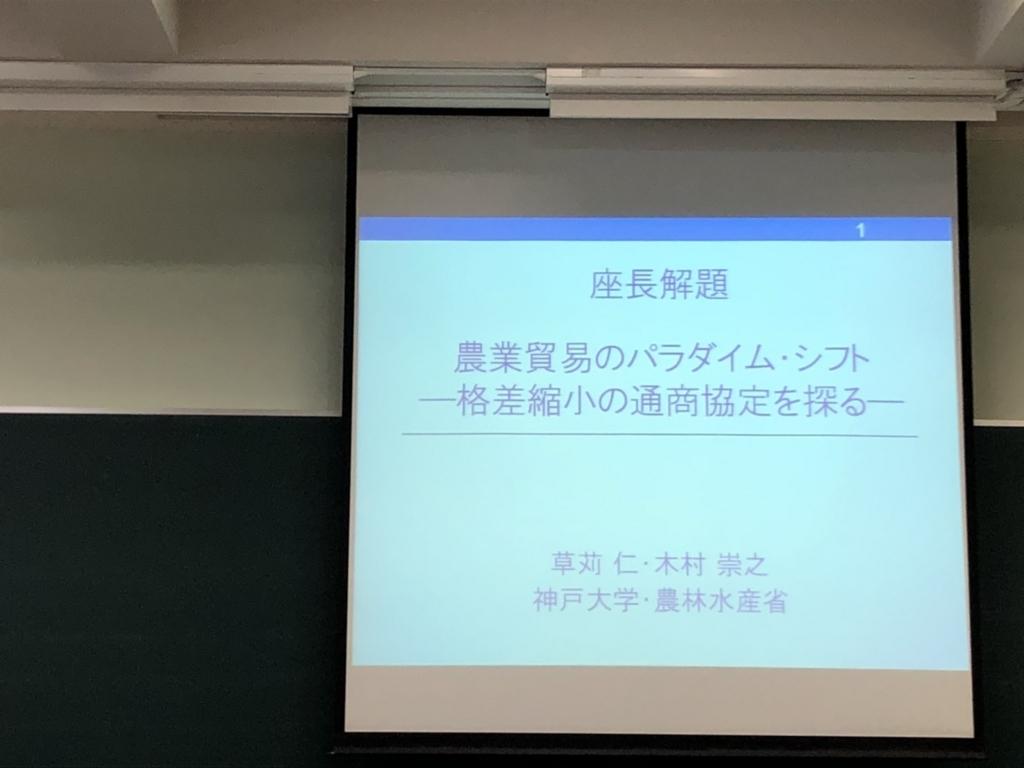 f:id:yurie-takeshita:20180528232000j:plain