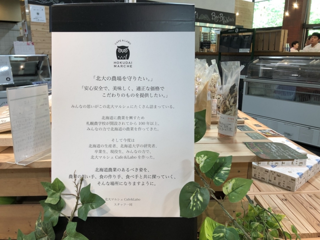 f:id:yurie-takeshita:20180601095822j:plain