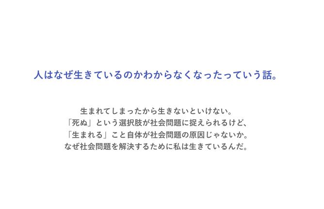 f:id:yurie-takeshita:20180812161301p:plain