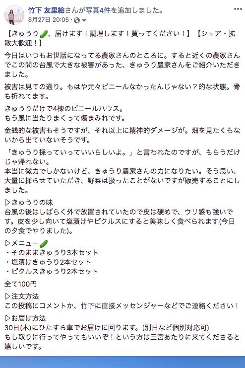 f:id:yurie-takeshita:20180901213509p:plain