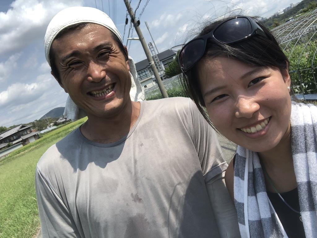 f:id:yurie-takeshita:20180901214107j:plain