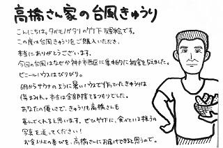 f:id:yurie-takeshita:20180901214301j:plain