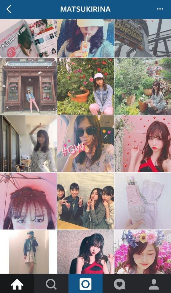 f:id:yurie604:20160510093320j:plain