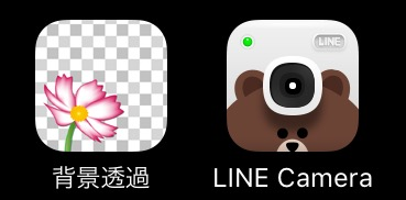 f:id:yurie604:20160524135441j:plain