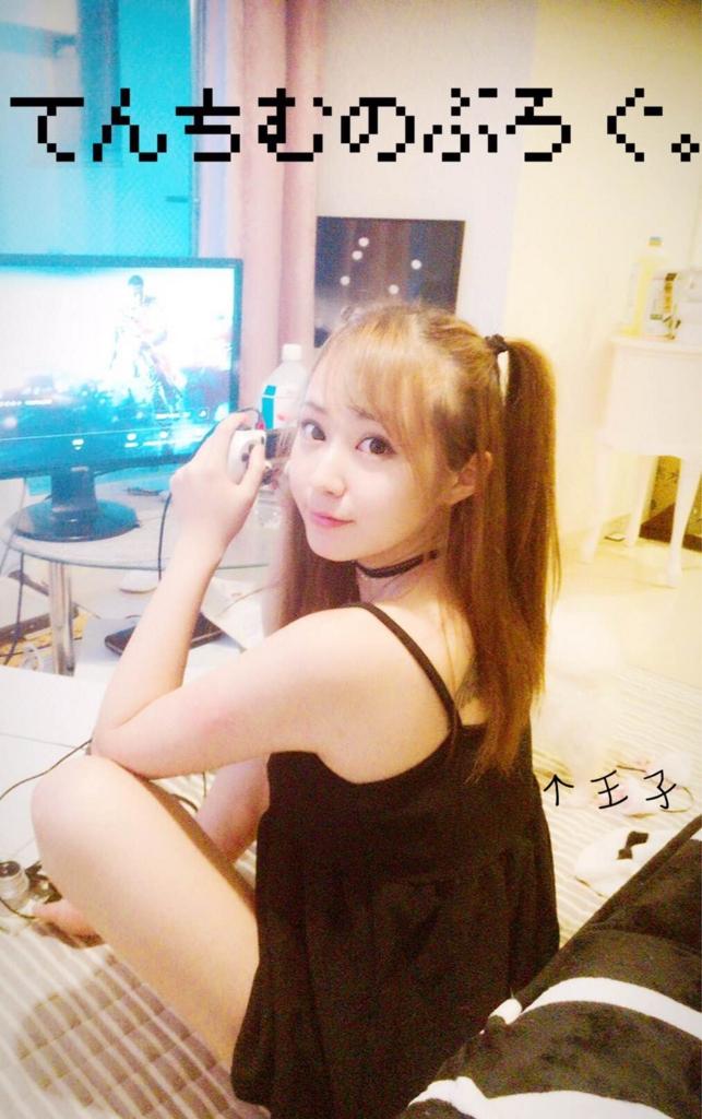 f:id:yurie604:20160706080606j:plain