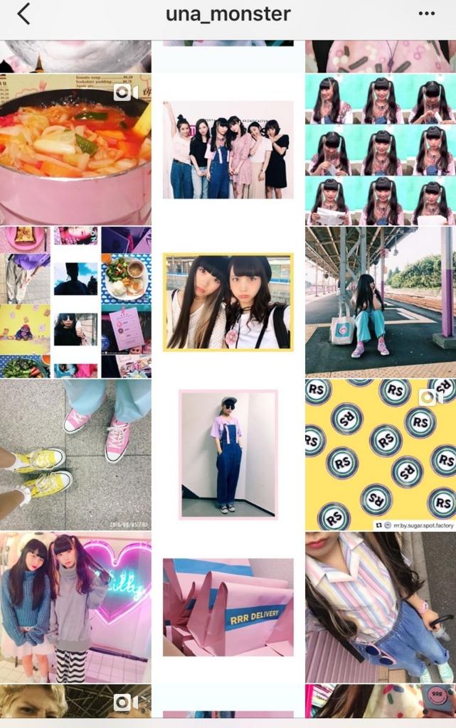 f:id:yurie604:20160810140225j:plain