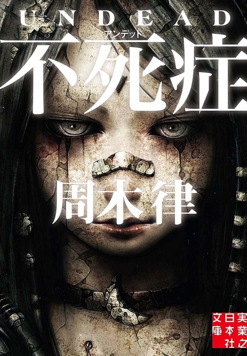 f:id:yurieru-29:20190709020254j:plain