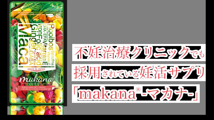 f:id:yurieru-29:20190825013319p:plain
